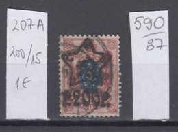87K590 / 1922 - Michel Nr. 207 A - Overprint 200 R. / 15 K. - Freimarken , Used ( O ) Russia Russie - 1917-1923 Republic & Soviet Republic