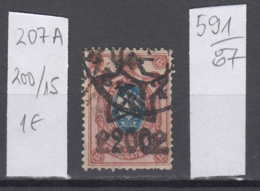 87K591 / 1922 - Michel Nr. 207 A - Overprint 200 R. / 15 K. - Freimarken , Used ( O ) Russia Russie - 1917-1923 Republic & Soviet Republic