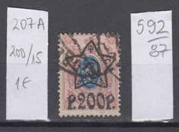 87K592 / 1922 - Michel Nr. 207 A - Overprint 200 R. / 15 K. - Freimarken , Used ( O ) Russia Russie - 1917-1923 Republic & Soviet Republic