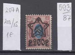 87K593 / 1922 - Michel Nr. 207 A - Overprint 200 R. / 15 K. - Freimarken , Used ( O ) Russia Russie - 1917-1923 Republic & Soviet Republic