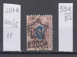 87K594 / 1922 - Michel Nr. 207 A - Overprint 200 R. / 15 K. - Freimarken , Used ( O ) Russia Russie - 1917-1923 Republic & Soviet Republic