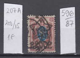 87K596 / 1922 - Michel Nr. 207 A - Overprint 200 R. / 15 K. - Freimarken , Used ( O ) Russia Russie - 1917-1923 Republic & Soviet Republic