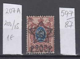 87K597 / 1922 - Michel Nr. 207 A - Overprint 200 R. / 15 K. - Freimarken , Used ( O ) Russia Russie - 1917-1923 Republic & Soviet Republic