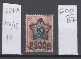 87K600 / 1922 - Michel Nr. 207 A - Overprint 200 R. / 15 K. - Freimarken , Used ( O ) Russia Russie - 1917-1923 Republic & Soviet Republic