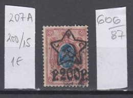 87K606 / 1922 - Michel Nr. 207 A - Overprint 200 R. / 15 K. - Freimarken , Used ( O ) Russia Russie - 1917-1923 Republic & Soviet Republic