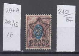 87K610 / 1922 - Michel Nr. 207 A - Overprint 200 R. / 15 K. - Freimarken , Used ( O ) Russia Russie - 1917-1923 Republic & Soviet Republic