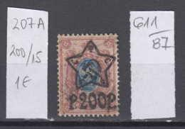 87K611 / 1922 - Michel Nr. 207 A - Overprint 200 R. / 15 K. - Freimarken , Used ( O ) Russia Russie - 1917-1923 Republic & Soviet Republic