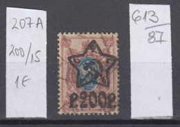 87K613 / 1922 - Michel Nr. 207 A - Overprint 200 R. / 15 K. - Freimarken , Used ( O ) Russia Russie - 1917-1923 Republic & Soviet Republic