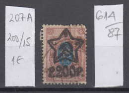 87K614 / 1922 - Michel Nr. 207 A - Overprint 200 R. / 15 K. - Freimarken , Used ( O ) Russia Russie - 1917-1923 Republic & Soviet Republic