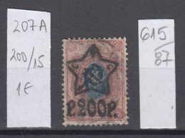 87K615 / 1922 - Michel Nr. 207 A - Overprint 200 R. / 15 K. - Freimarken , Used ( O ) Russia Russie - 1917-1923 Republic & Soviet Republic