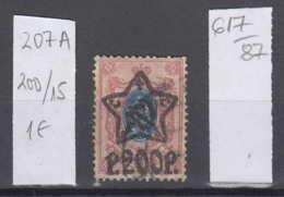 87K617 / 1922 - Michel Nr. 207 A - Overprint 200 R. / 15 K. - Freimarken , Used ( O ) Russia Russie - 1917-1923 Republic & Soviet Republic