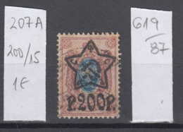 87K619 / 1922 - Michel Nr. 207 A - Overprint 200 R. / 15 K. - Freimarken , Used ( O ) Russia Russie - 1917-1923 Republic & Soviet Republic