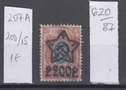 87K620 / 1922 - Michel Nr. 207 A - Overprint 200 R. / 15 K. - Freimarken , Used ( O ) Russia Russie - 1917-1923 Republic & Soviet Republic