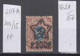 87K621 / 1922 - Michel Nr. 207 A - Overprint 200 R. / 15 K. - Freimarken , Used ( O ) Russia Russie - 1917-1923 Republic & Soviet Republic