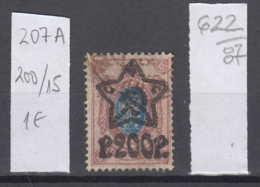 87K622 / 1922 - Michel Nr. 207 A - Overprint 200 R. / 15 K. - Freimarken , Used ( O ) Russia Russie - 1917-1923 Republic & Soviet Republic