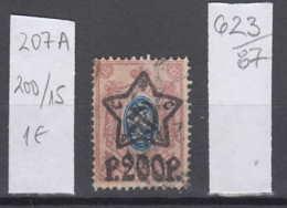 87K623 / 1922 - Michel Nr. 207 A - Overprint 200 R. / 15 K. - Freimarken , Used ( O ) Russia Russie - 1917-1923 Republic & Soviet Republic