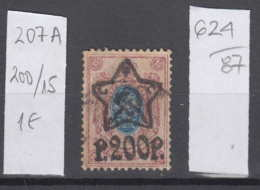 87K624 / 1922 - Michel Nr. 207 A - Overprint 200 R. / 15 K. - Freimarken , Used ( O ) Russia Russie - 1917-1923 Republic & Soviet Republic