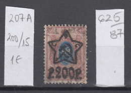 87K625 / 1922 - Michel Nr. 207 A - Overprint 200 R. / 15 K. - Freimarken , Used ( O ) Russia Russie - 1917-1923 Republic & Soviet Republic