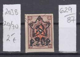 87K629 / 1922 - Michel Nr. 203 B - Overprint 20 R. / 70 K. - Freimarken , Used ( O ) Russia Russie - 1917-1923 Republic & Soviet Republic