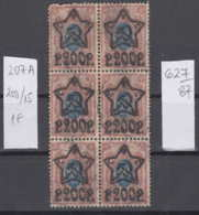 87K627 / 1922 - Michel Nr. 207 A - Overprint 200 R. / 15 K. - Freimarken , Used ( O ) Russia Russie - 1917-1923 Republic & Soviet Republic