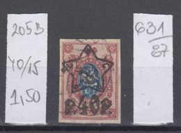 87K631 / 1922 - Michel Nr. 205 B - Overprint 40 R. / 15 K. - Freimarken , Used ( O ) Russia Russie - 1917-1923 Republic & Soviet Republic