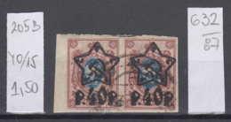 87K632 / 1922 - Michel Nr. 205 B - Overprint 40 R. / 15 K. - Freimarken , Used ( O ) Russia Russie - 1917-1923 Republic & Soviet Republic