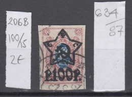 87K634 / 1922 - Michel Nr. 206 B - Overprint 100 R. / 15 K. - Freimarken , Used ( O ) Russia Russie - 1917-1923 Republic & Soviet Republic