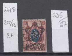 87K635 / 1922 - Michel Nr. 207 B - Overprint 200 R. / 15 K. - Freimarken , Used ( O ) Russia Russie - 1917-1923 Republic & Soviet Republic