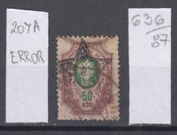 87K636 / ERROR 1922 - Michel Nr. 204 A - Overprint 30 R. / 50 K. - Freimarken , Used ( O ) Russia Russie - 1917-1923 Republic & Soviet Republic