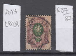 87K637 / ERROR 1922 - Michel Nr. 204 A - Overprint 30 R. / 50 K. - Freimarken , Used ( O ) Russia Russie - 1917-1923 Republic & Soviet Republic