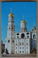 Kremel Moskau Glockenturm  Russland Russia - Russland