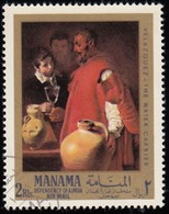 MANAMA - YW2321 The Water Carrier By Diego Velazquez / Used - Non Classificati