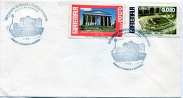 GUATEMALA 1982 FDC CENTENARIO FERIA INDEPENDENCIA QUETZALTENANGO - NTVG. - Guatemala