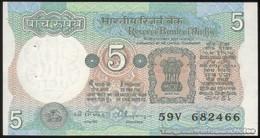 TWN - INDIA 80r - 5 Rupees 1992-1997 Inset Letter B - Series 59V Pinholes - Signature: Rangarajan AU/UNC - India
