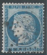 Lot N°52514  Variété/n°60B, Oblit étoile Chiffrée 24 De PARIS (R. De Cléry), Filet OUEST - 1871-1875 Cérès