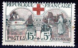 TIMBRE FRANCE LUXE MERSON N°156... Coté 300 Euros...gomme Originale Garanti Sans Charnière Ni Trace - 1900-27 Merson