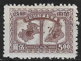 People's Republic Of China 1949. Scott #5L63 (MNH) Maps Of Shanghai And Nanking - Neufs