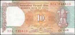 TWN - INDIA 88g - 10 Rupees 1992-1997 Inset Letter E - Series 57A Pinholes - Signature: Rangarajan AU - India