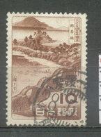 JAPON - YVERT 533   (#3430) - 1926-89 Empereur Hirohito (Ere Showa)