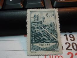 Timbre Chine 1954, Non Oblitéré, Sans Charnière - Neufs