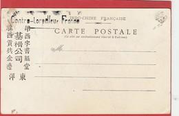 """Griffe """"Contre-torpilleur Fronde"""" Sur Carte Postale - Postmark Collection (Covers)"""