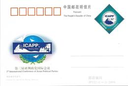 """CHINE - """" Entier Postal ICAPP BEIJING 2004 - 3ème Conférence Internationale """" Neuf - 1949 - ... République Populaire"""
