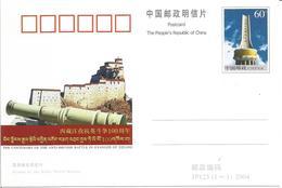 """CHINE - """" Entier Postal 2004 - Centenaire De La Bataille De Gyangze Xizang """" Neuf - 1949 - ... République Populaire"""