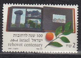 Israel - REHOVOT 1990 MNH - Israel
