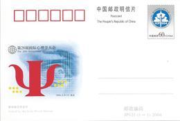 """CHINE - """" Entier Postal 2004 - 28ème Congrès International De Psychologie ICP 2004 """" Neuf - 1949 - ... République Populaire"""