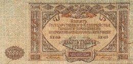 RUSSIA  10000 RUBLES 1919 P-S425 -AUNC - Russia