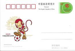 """CHINE - """" Entier Postal 2004 - AFC Coupe D'Asie De Football - Mascotte Singe """" Neuf - 1949 - ... République Populaire"""