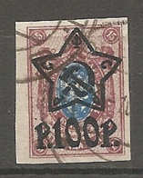 RUSSIE - Yv N° 199  (o)  ND,  100r S 15k  Surchargés Cote 2,2  Euro  BE - 1917-1923 Republic & Soviet Republic