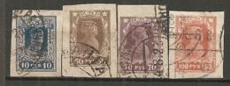 RUSSIE - Yv N° 201 à 204  (o) ND,  Ouvriers, Soldats Cote 1,6  Euro  BE - 1917-1923 Republic & Soviet Republic