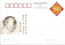 """CHINE - """" Entier Postal 2005 - JP 126 (1 - 1) """" Neuf - 1949 - ... République Populaire"""